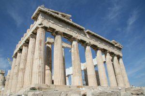 אקרופוליס באתונה