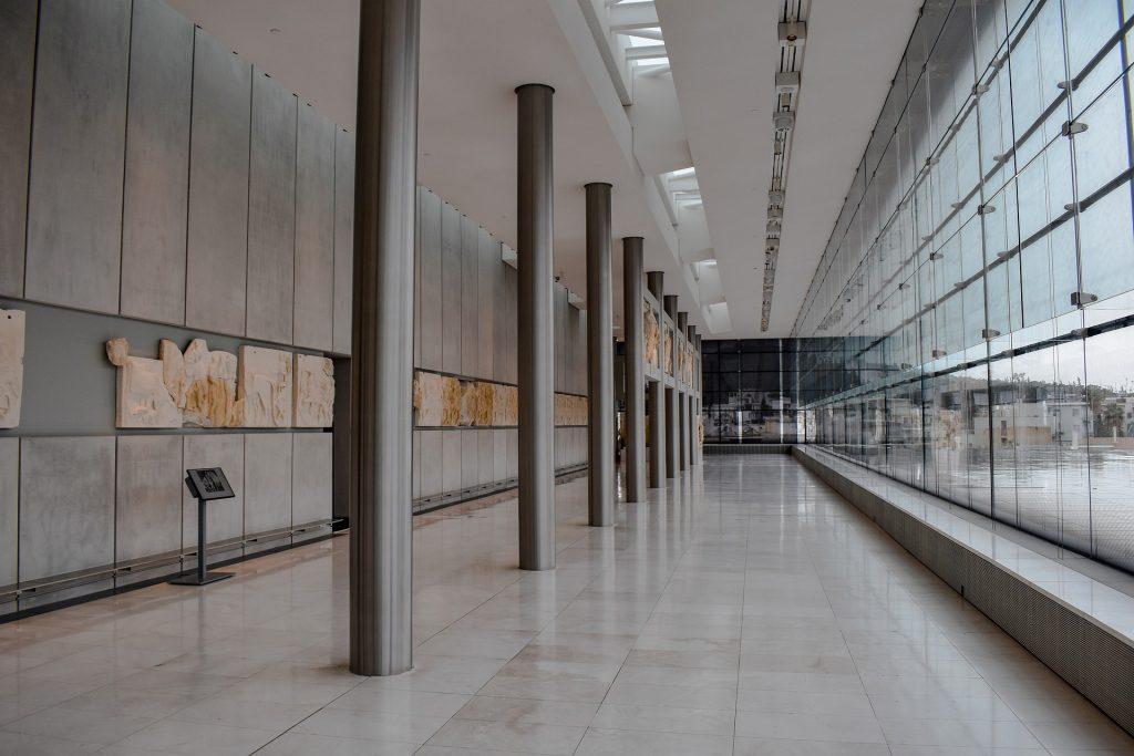 מוזיאון אקרופוליס