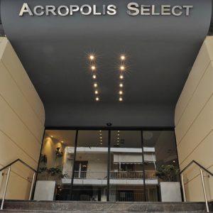מלון אקרופוליס סלקט באתונה