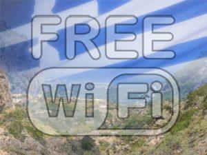 אינטרנט אלחוטי חינם ברחבי יוון