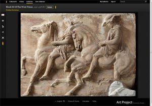 פריט ממוזיאון אקרופוליס, צילום מסך מתוך Google Art