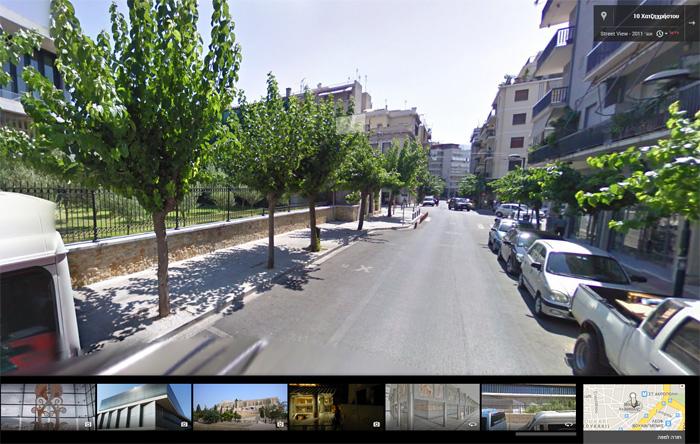 גוגל סטרייט וויו ביוון (צילום מסך)