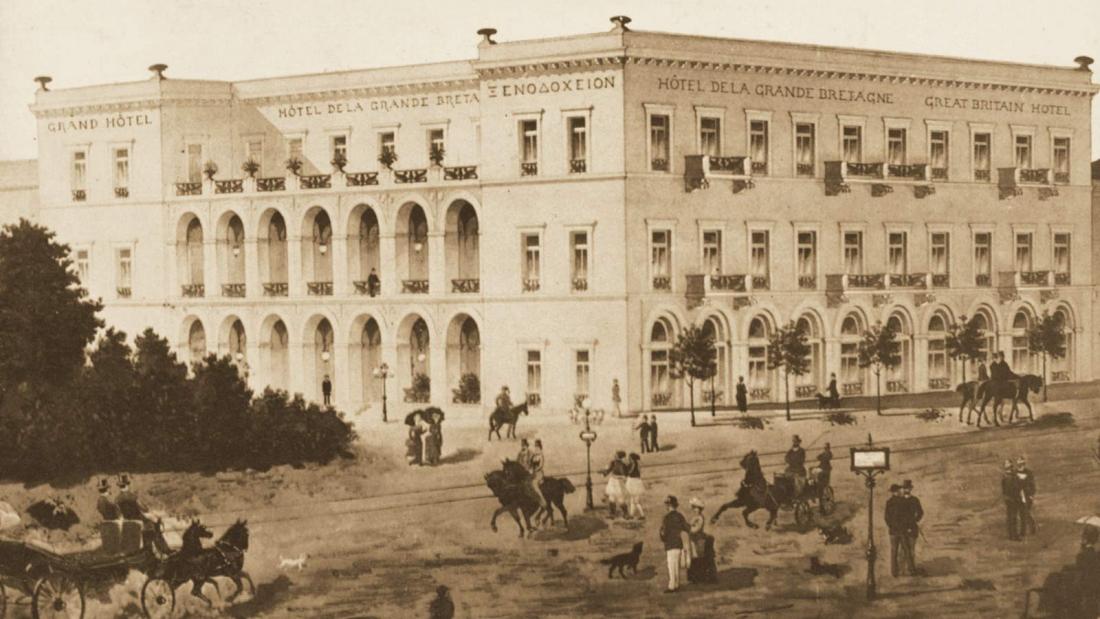 תמונה ישנה של מלון גראנד ברטאן