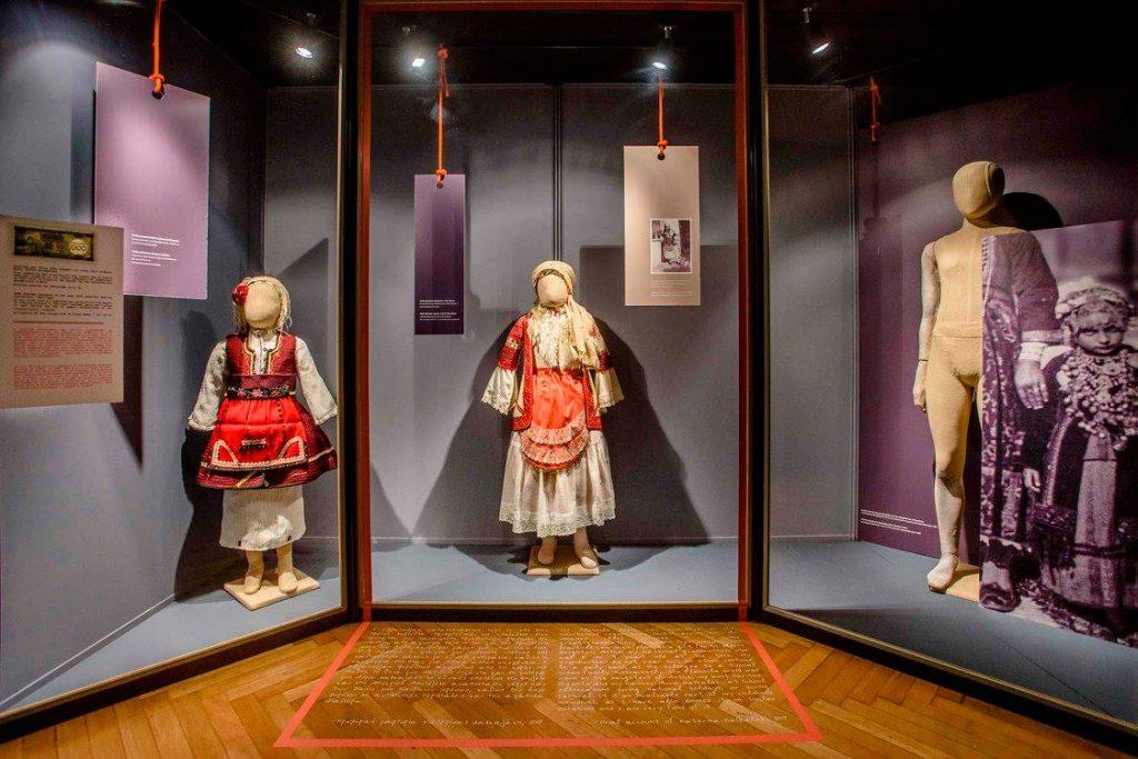 מוזיאון התלבושות היווני