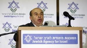 הסוכנות היהודית לארץ ישראל, תסייע לקהילה היהודית ביוון