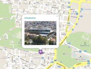 פרויקט מיפוי יוון-קפריסין