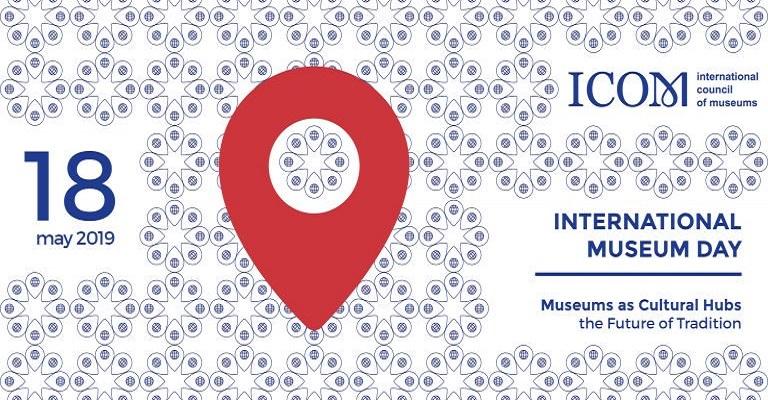 יום המוזיאונים הבינלאומי 2019