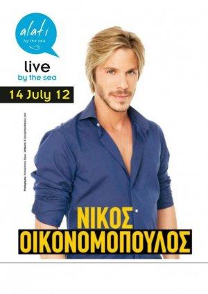 ניקוס איקונומופולוס, יופיע בקפריסין ב14 ליולי 2012