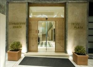 מלון פלקה אתונה