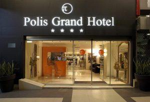 מלון פוליס גרנד