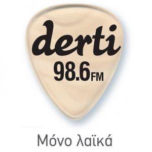 רדיו דרטי