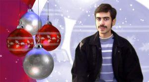 יוסי אהרון מאחל לחג המולד ולשנה החדשה